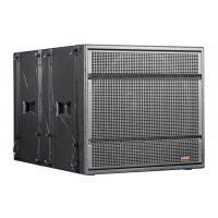 Lautsprecher ATL18B