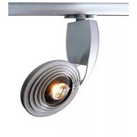 Stromschienensystem LED Kep II WW 52W silber